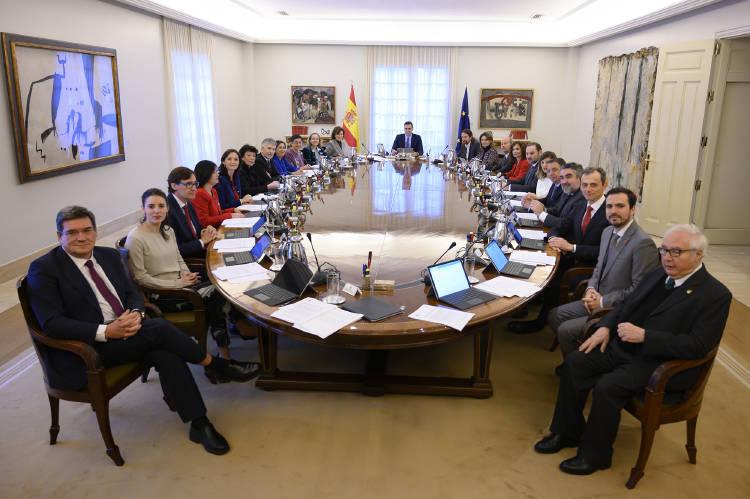Gobierno_de_España