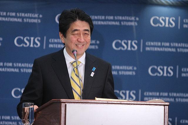 Economía-japón-Shinzo_Abe_at_CSIS