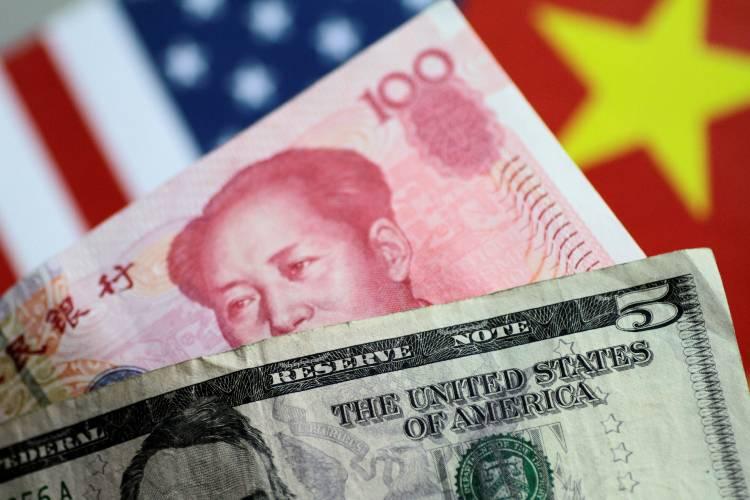 Yuan dolar EEUU China