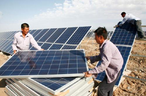 uigures paneles solares